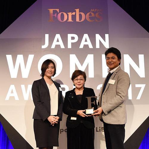 フォーブス ジャパン主催「JAPAN WOMEN AWARD 2017」で、DACホールディングスが3位に入賞しました。