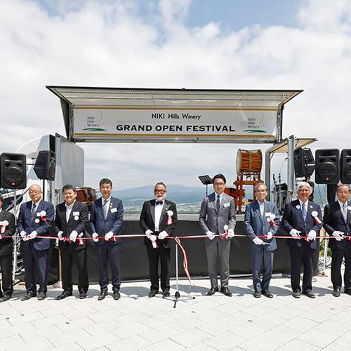 NIKI Hills ワイナリーがグランドオープンセレモニーを開催しました。