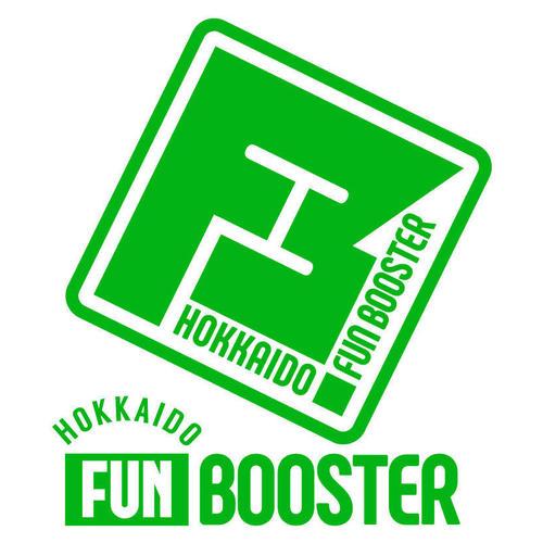 北海道の 〈楽しい〉 を加速させる。 「HOKKAIDO FUN BOOSTER」スタート