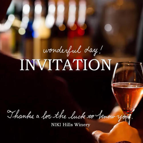 【NIKI Hills】10/23 Harvest FESのお知らせ