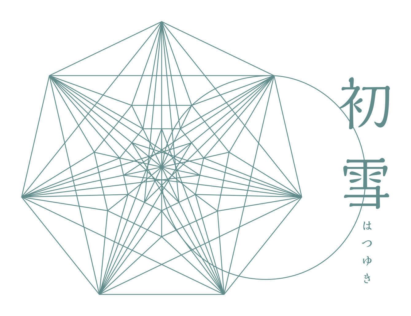 台湾「初雪」オープン!