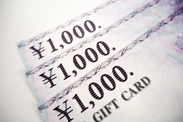 「SAPPOROおみせ応援商品券」8月5日販売開始!