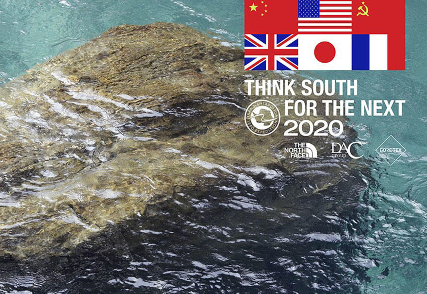 『THINK SOUTH FOR THE NEXT 2020』プロジェクトが始まります。