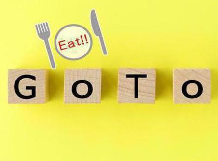 【飲食店必見】弊社にてGoToイート対象サイトへの申込が可能です!
