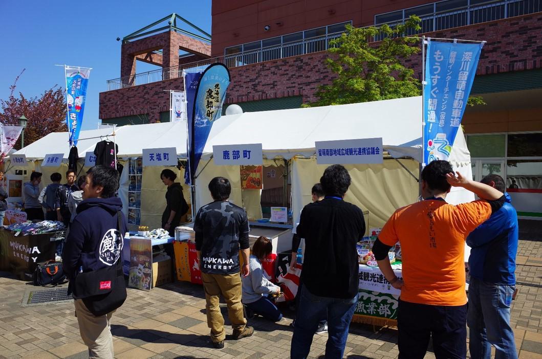 アリオ札幌 ハンバーガーボーイズの北海道マルシェ